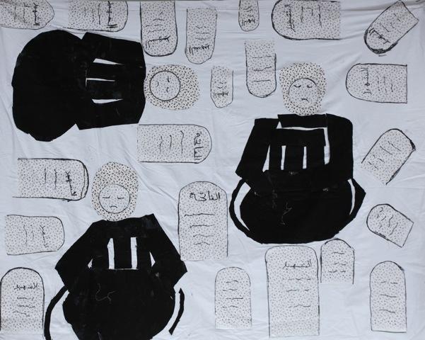 #withoutwords artist profile: Hazar Bakbachi-Henriotimage