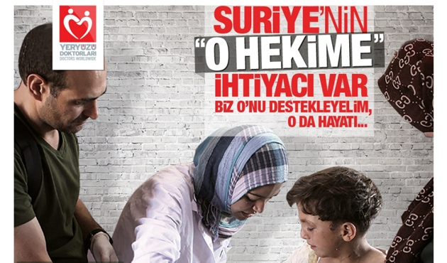 Turkish doctors donate their wages to Syrian colleaguesimage