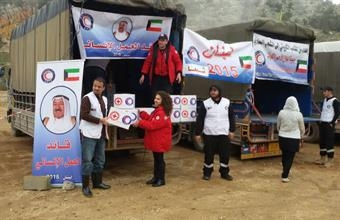 The Kuwait Red Crescent Society continuing humanitarian aid to Syrian refugeesimage