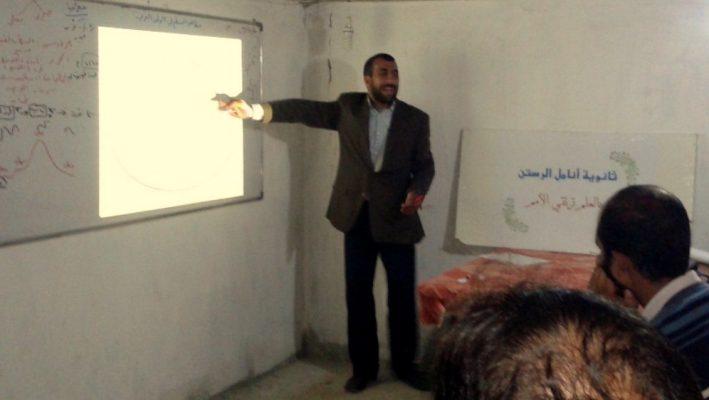 The Living Martyr Teacherimage