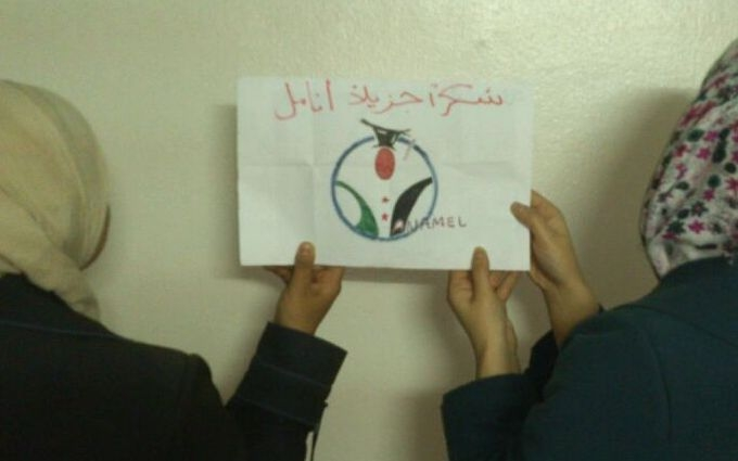 Roula at Homs Suburb Education Centreimage