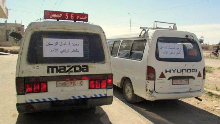 Arastan School Transportimage