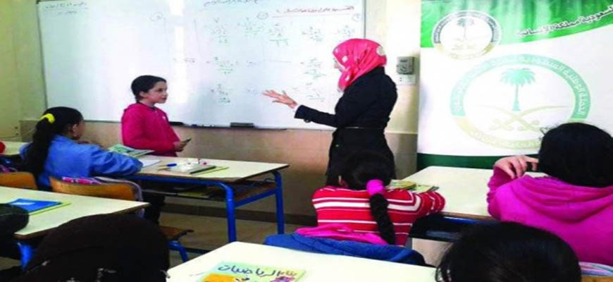 « Saudi Arabia, for supporting the Syrians» provide for study expenses of 6 thousand refugeesimage