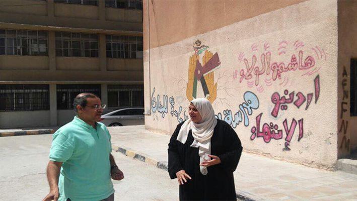 Kuwait undertakes repairs to 2 schools in Jordanimage