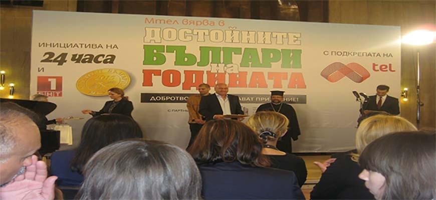 Alaa Aldeen Khurfan gets a significant discretionary award in Bulgariaimage