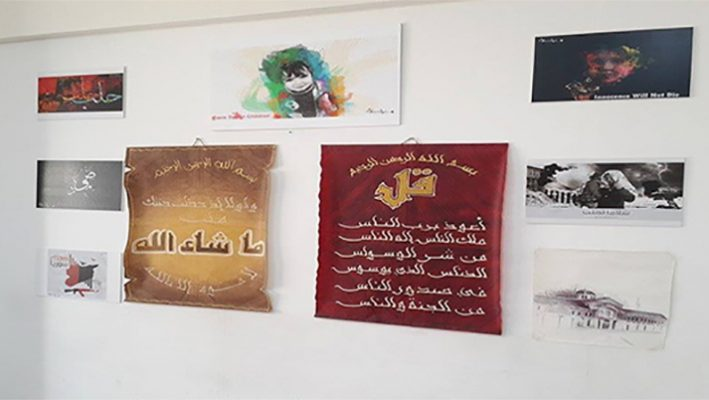 "Exhibition ""The Art of Zaatari 2""..The suffering refugees by creativity of youthimage"