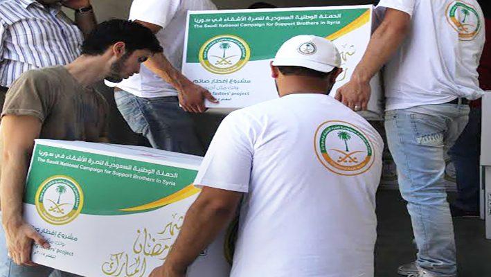 Ramadan campaignsimage