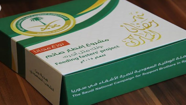 Saudi National Campaign DISTRIBUTED 300 thousand Iftar meal to Syrian Refugees.image