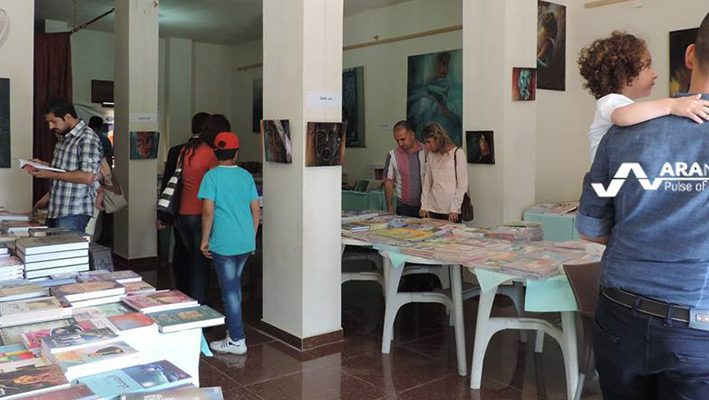 The First book Fair in Afrinimage