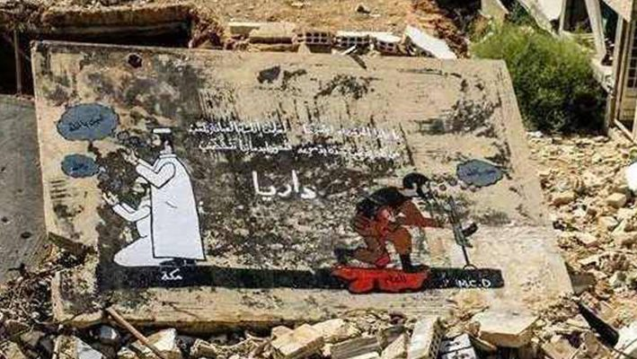 Young Syrian defies death in Darya with drawing and colorsimage