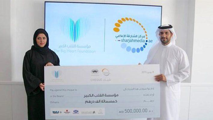 "Majeda El Roumi's concert proceeds goes to ""The big Heart"" Foundationimage"