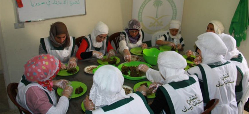 "Saudi National Campaign opens productive training kitchen within ""My brother your future in your hand"" programimage"