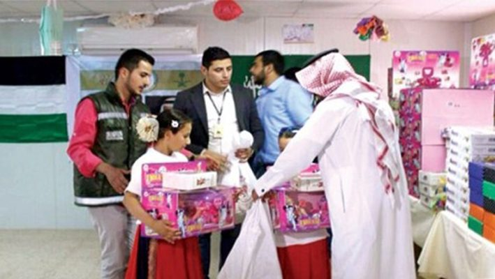 "Saudi National Campaign organizes celebration in Eid Al-Fitr, entitled ""Brother we are joyed by you""image"