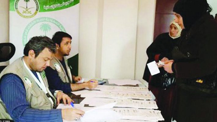 Saudi campaign secures housing for 3202 Syrian family in Lebanonimage