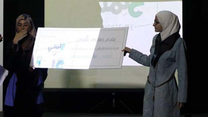 """Teach me Box"" The first Syrian project provides university scholarships in Jordanimage"