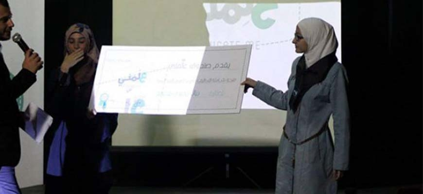 """""""Teach me Box"""" The first Syrian project provides university scholarships in Jordanimage"""
