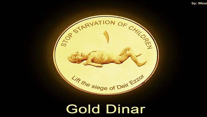 Mustafa Jacoub simulates Gold Dinar: Stop starving childrenimage