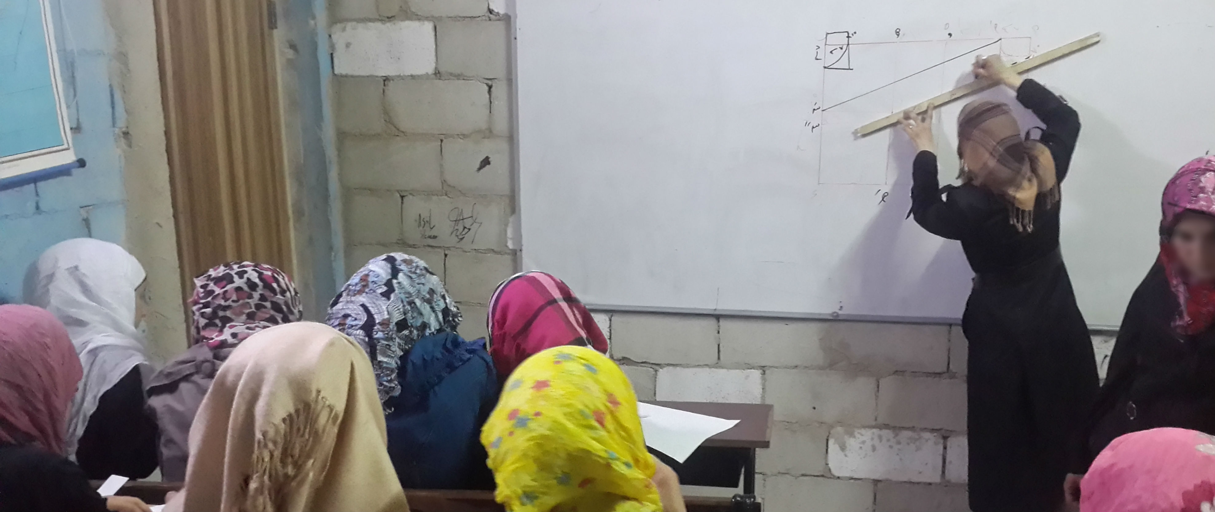Educate a Girl Educate a Nation. Support Dima's Education.image