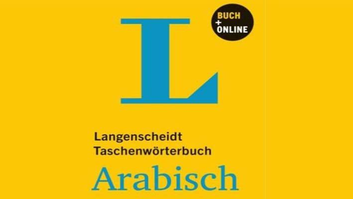 German publishing house facilitates the integration of the Syrians by electronic dictionaryimage