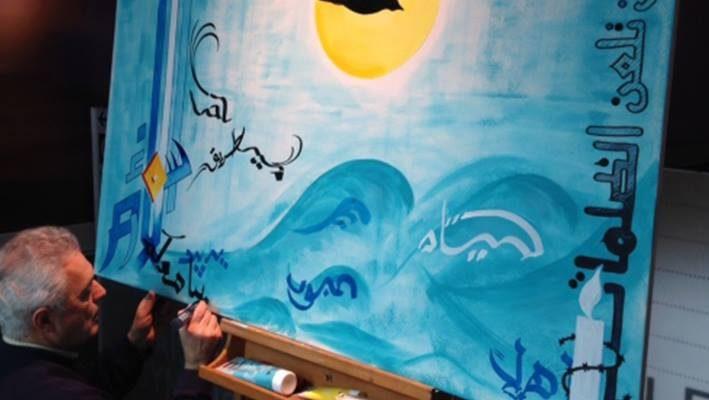 Montreal artists raise awareness for refugeesimage