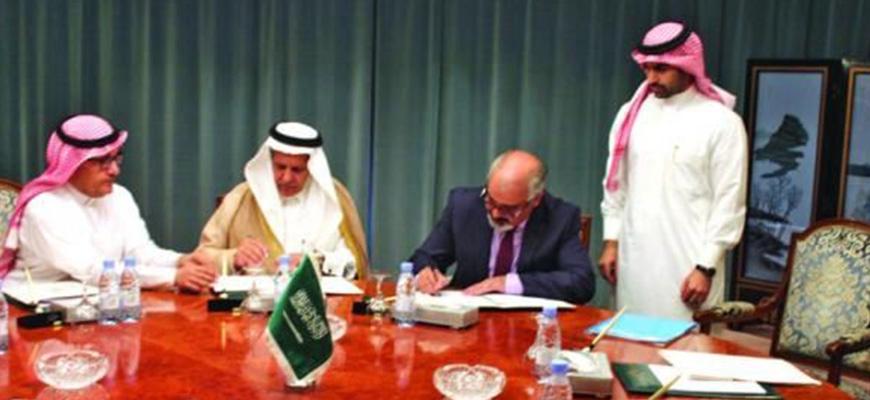 Kingdom donates $5m for Syrian children's educationimage
