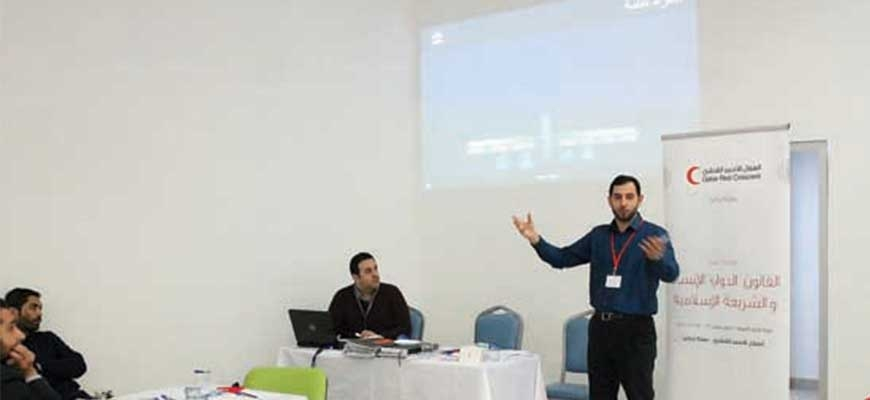 Qatar Red Crescent Society organises course for Syria relief workersimage