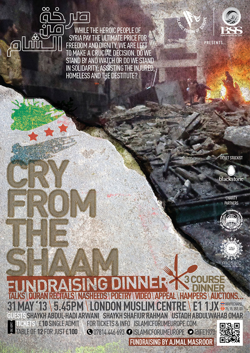 SHAAM FUNDRAISING DINNER